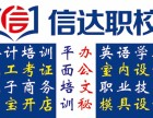 东莞哪里可以学习电子商务实战班,东莞网上开店培训班