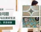 卫生间的瓷砖美缝,蔚蓝逸居告诉你重要性!