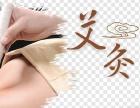 贵州哪有中医适宜技术培训,我想学,多少钱培训?