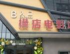 海曙客运中心海曙恒一连接地铁低门槛餐饮商铺