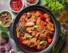 界线锅物料理加盟费用是多少?界线锅物料理怎么样?
