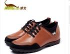 康龙春季新品 日常舒适休闲鞋超纤弹力内增高橡胶底男鞋单鞋