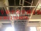 顺义专业中央空调工程安装 烟道安装改造