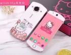 青岛苹果7plus分期付款0首付iPhone7首付多少钱