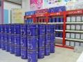 天津釉宝环保家装涂料代理加盟