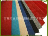 普通婚庆一次性红地毯 墙毯 装修保护地板家具 防滑针刺布地垫