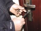 惠州沥林开锁换锁公司