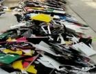 回收各种废旧塑料
