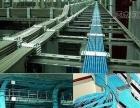 综合布线、安防监控、监控安装、门禁系统、弱电工程