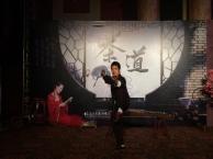 广州跆拳道,太极拳合作培训