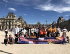 英国微留学国际营地+德比法四国研学夏令营