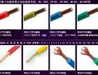郑州三厂电线价格表,郑州三厂电缆价格表,郑州三厂国标电线价格