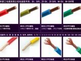 铜芯电线,BV2.5,BV4照明线,河南电线,郑州电线价格