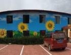 专业承接各种规模墙体彩绘,绘画业务