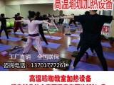 上海九源高温辐射采暖器适用于高温瑜伽房加热采暖