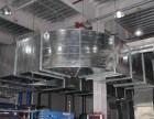 海淀厨房通风管道安装制作白铁不锈钢排烟罩加工