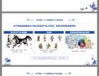 深圳文交所文化产业挂牌 产权交易