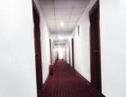 连锁大学生公寓,有独立卫生间,温馨安全