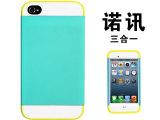 现货直批 正品诺讯 韩国双色iphone5C手机壳 可插卡 硅胶