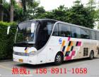 青岛到重庆长途汽车大巴车车票随车司机O5
