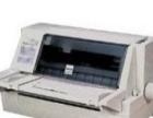 高价回收二手电脑(台式机或笔记本)