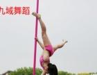 扬州九域舞蹈培训,0基础教学,引领舞蹈新时尚