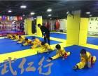 上海综合格斗防身术培训班