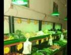 浦东三林蔬菜生鲜店转让