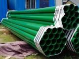 碳钢防腐钢管A潍坊碳钢防腐钢管厂家