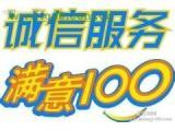 北京双鹿燃气灶统一维修点维修站一配资开户 方式是多少