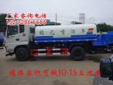 热水保温车介绍,10吨送热水车