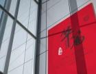 申报高新技术企业认定 香港公司登记注册资质认定