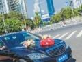 惠州腾宏汽车租车-《豪华婚庆租车》-个人自驾租车