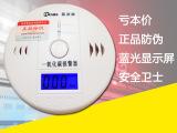 一氧化碳报警器 家用煤气报警器 蜂窝煤探测器 一件代发
