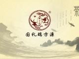 国礼瑞方源精工堂养生百福老铁壶全球限量发行