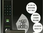 中控科技加盟 全国招商