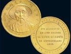 2018年李鸿章像铜流金纪念章的价格多高