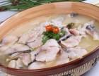 乐轩酸菜鱼米饭加盟费用