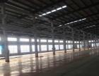 杜阮有单一层厂房3500平方,水电齐全,电量大