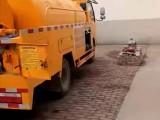 鄭州清理化糞池 管道檢測 清理隔油池 管道清淤專業疏通公司