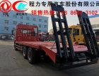 鄂尔多斯市厂家直销解放J6挖掘机平板车 江淮前四后四挖掘机平