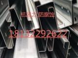 黑龙江双城几字钢大棚钢架以当天报价为准