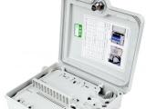 【品质高 价位低】12芯室内分纤箱,AB