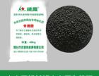 蓬莱刘家沟镇新型有机肥料招商互信铸基石,合作创共赢