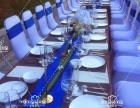 专业承接:高端围餐,私宴,特色盆菜宴,烧烤