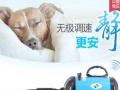 99成新狗用品价格260,宠物用大功率吹水机