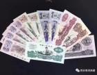 长期批发 第三套人民币小全套 量大从优