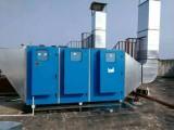 光氧催化废气净化 高效除臭设备 沧州其源盛环保设备直销