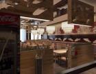 烤鱼店餐厅装修设计案例 上海主题餐厅装修设计公司