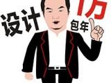 南昌logo设计的原则是什么 江西广告公司骚客门